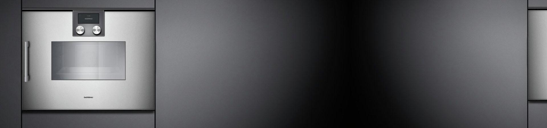 תנור אידוי בנוי GAGGENAU דגם BSP250